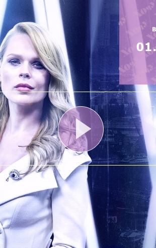 Інспектор Фреймут. Міста: 1 выпуск от 01.11.2016 смотреть онлайн ВИДЕО