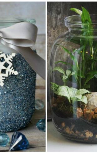 Что сделать из обычной стеклянной банки: 50+ идей