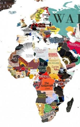 Увидеть весь мир: путешествие по литературной карте мира