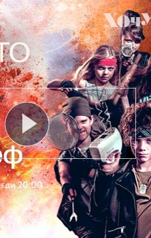 «Мастер Шеф Дети» 2 сезон: выпуск 27 от 02.05.2017 смотреть онлайн видео