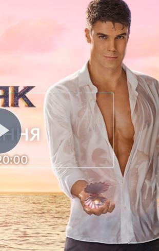 «Холостяк» 7 сезон: 9 выпуск от 05.05.2017 смотреть онлайн ВИДЕО