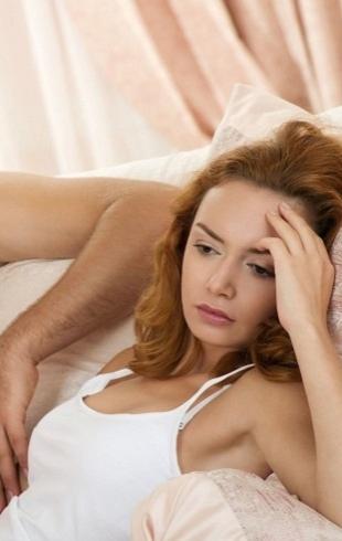 Убегающий оргазм: что это и почему происходит?