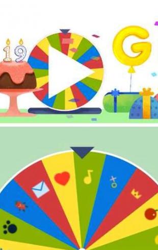 День рождения Google: к 19-й годовщине Google подготовил спиннер сюрпризов