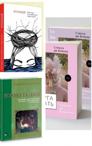 Критик рекомендует: 5 книг, которые помогут улучшить отношения