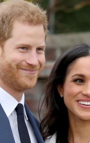 Меган Маркл и принц Гарри знают, где проведут медовый месяц