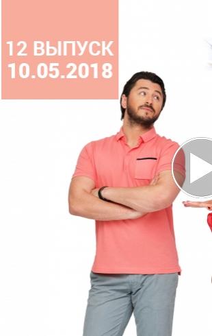 """""""Хто зверху"""" 7 сезон: 11 выпуск от 10.05.2018 смотреть онлайн ВИДЕО"""