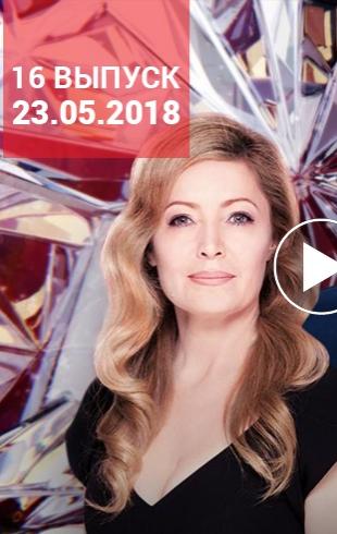 """""""Одруження наосліп"""" 4 сезон: 16 выпуск от 23.05.2018 смотреть онлайн ВИДЕО"""