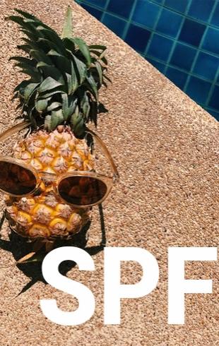 Защита от солнца в таблетках: стоит ли использовать?