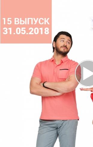 """""""Хто зверху"""" 7 сезон: 15 выпуск от 31.05.2018 смотреть онлайн ВИДЕО"""