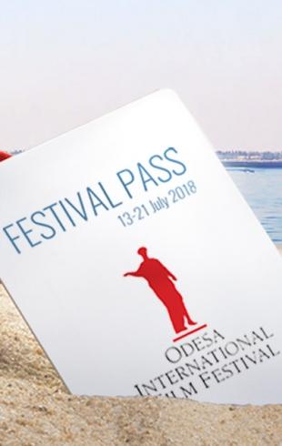ОМКФ-2018 — объявлена программа Национального конкурса