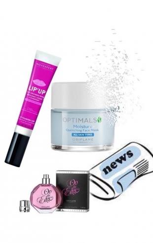 Beauty-новости сентября: интересные продукты месяца