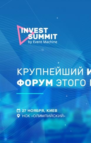 """Важно знать: в НСК """"Олимпийский"""" пройдет крупнейший инвестиционный форум этого года"""
