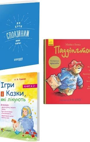 Добро пожаловать в зимнюю сказку! 5 книг, которые помогут встретить зиму