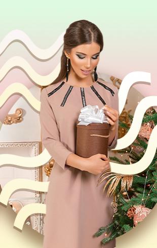 Новогодние образы 2019: стильные луки для идеального праздника (ФОТО)