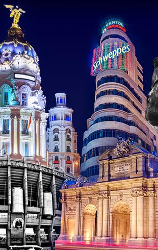 Что обязательно посмотреть в Мадриде? Подборка самых интересных мест