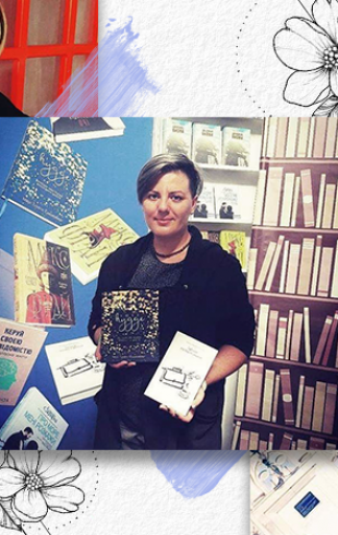 PR & event manager BOOKCHEF Оксана Гашинская: об издательстве, бестселлерах и как молодому автору напечатать книгу