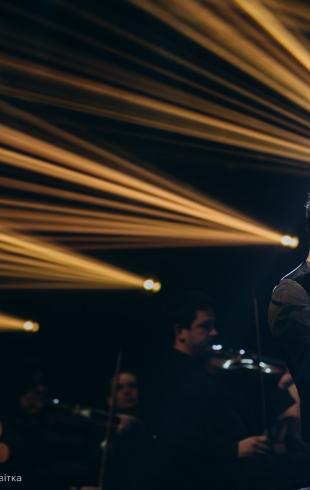 Концерт Святослава Вакарчука с оркестром в Черкассах: когда пройдет и почему его стоит посетить