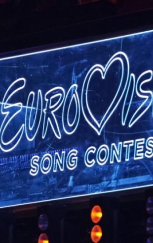 """Амстердам отказался от проведения """"Евровидения"""" в 2020 году"""