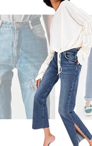 Преображаем гардероб: чем заменить джинсы?