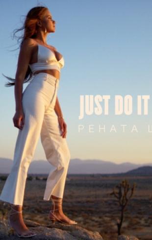 Just do it: Рената Штифель презентует новый клип в стиле 90-х (ВИДЕО)