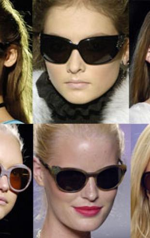 Какие солнцезащитные очки у нас в фаворе. Тенденции 2006!