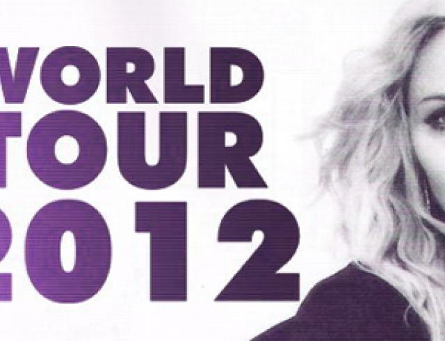 Официально: Мадонна едет в Киев!