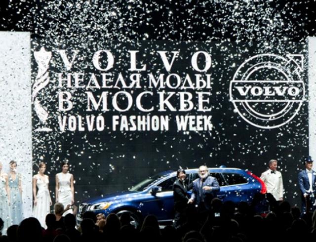 Расписание Volvo-Недели Моды в Москве