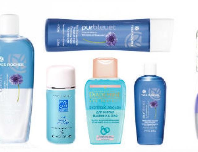 Лучшие средства для снятия макияжа с глаз