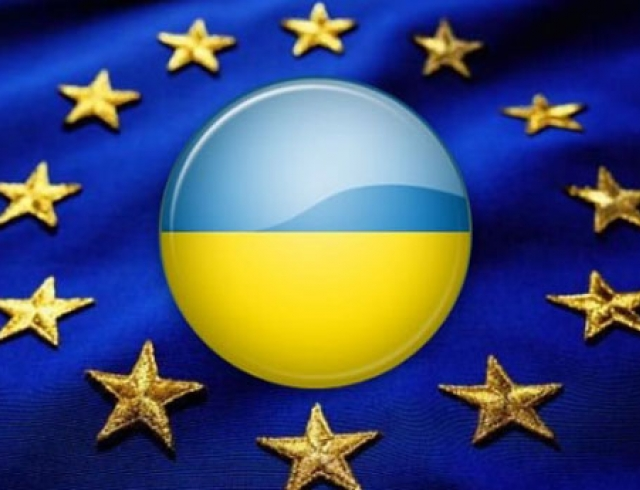 Как и где отпраздновать День Европы в Украине-2012?