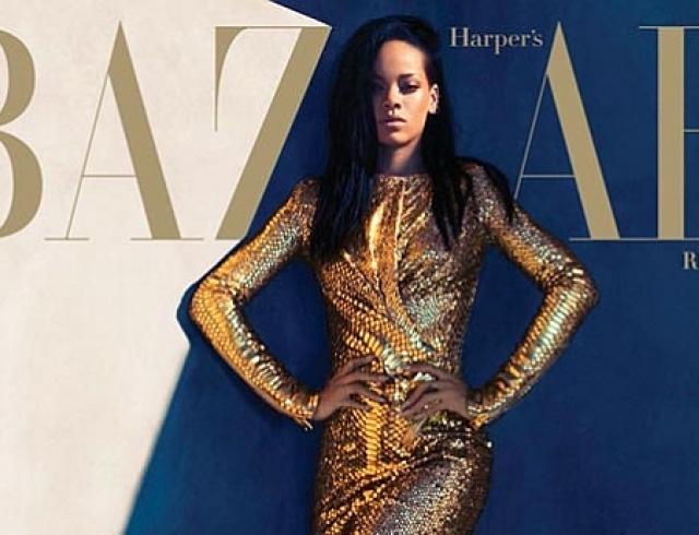 Рианна украсила обложку Harper's Bazaar