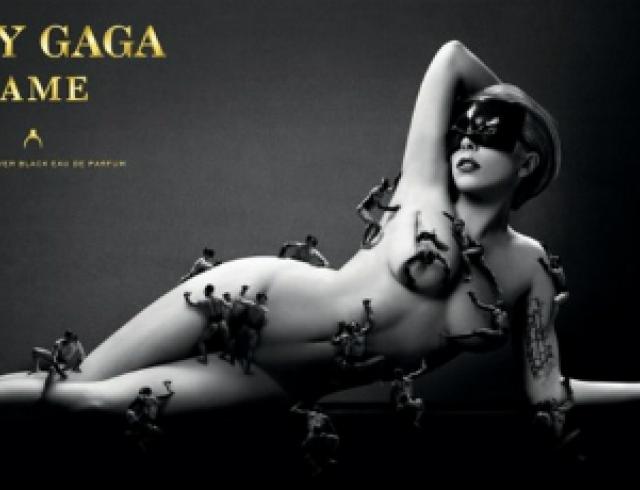 Леди Гага представила свой дебютный парфюм Fame
