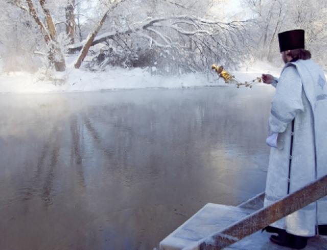 Где и как отпраздновать Крещение Господне в Киеве?