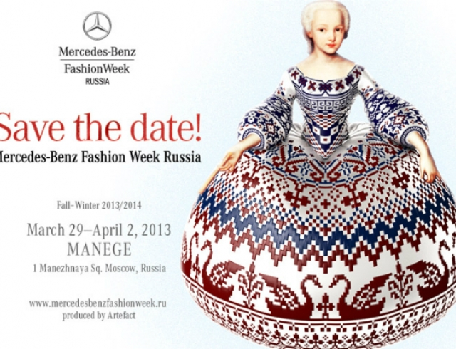 Mercedes-Benz Fashion Week Russia: 26 сезон российской моды