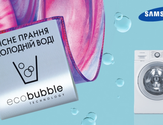 Как выбрать идеальную стиральную машину?