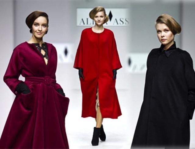 Неделя моды в Москве: ALINA ASSI осень-зима 2013-2014