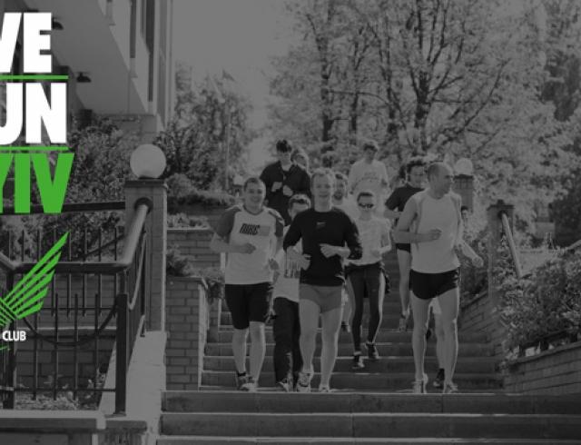 Тренеры Nike проведут тренировку по бегу