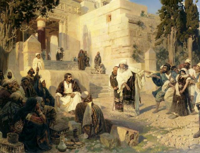 Иисус Христос: человек или божество? (история одной картины)