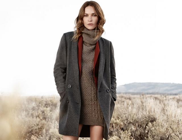 Коллекция Esprit осень-зима 2013-2014