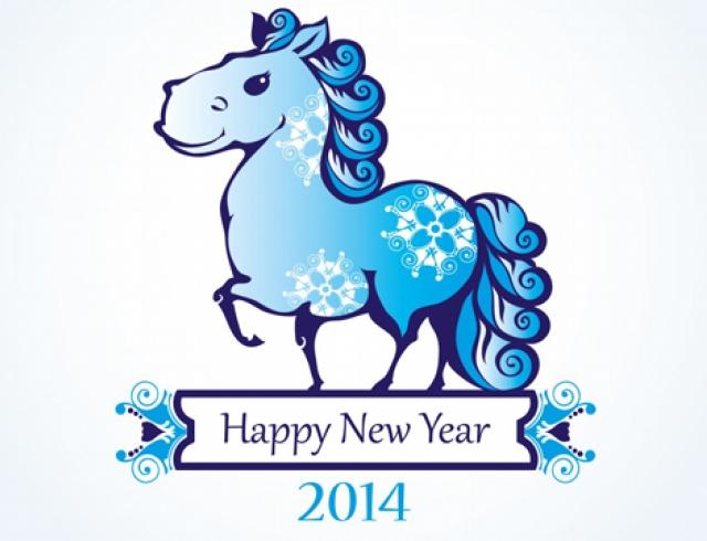 Поздравления с наступающим Новым годом 2014 Лошади