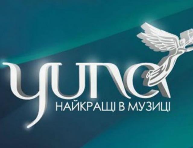 Музыкальная премия YUNA 2014: номинанты и подробности церемонии
