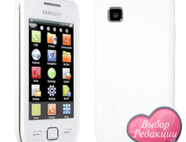 Доступный смартфон Samsung Wave 525