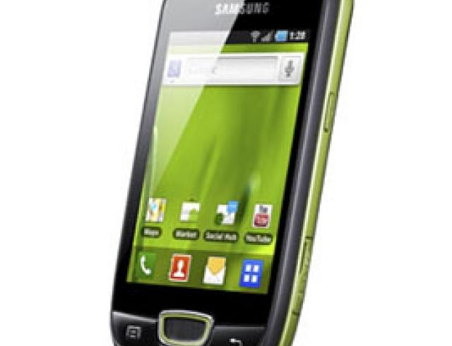 Смартфон Samsung Galaxy Mini