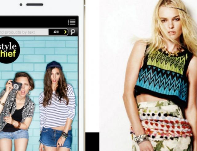 Кейт Босуорт запустила приложение для поиска одежды, как у звезд