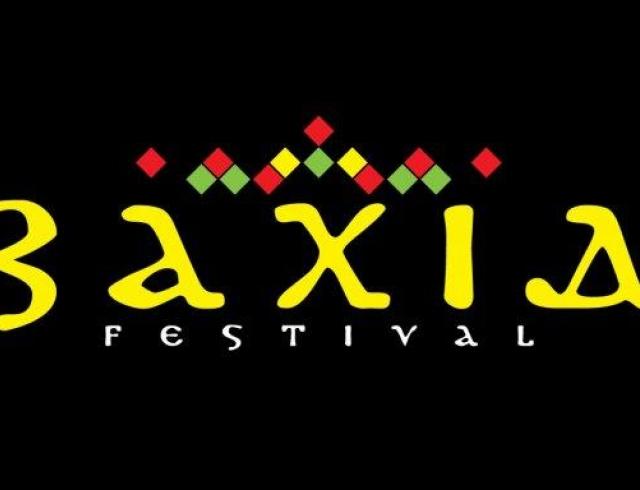 В начале августа пройдет традиционный Zaхіdfest