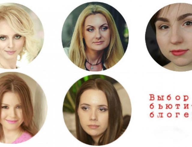 Любимые летние средства украинских бьюти-блогеров