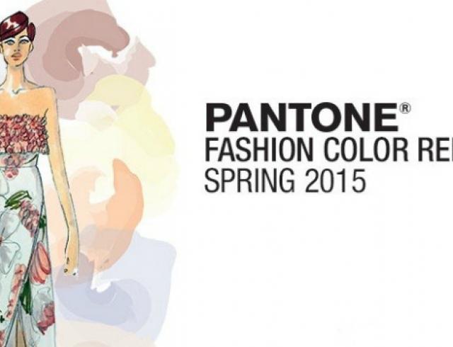 Институт цвета Pantone назвал модные оттенки весны 2015
