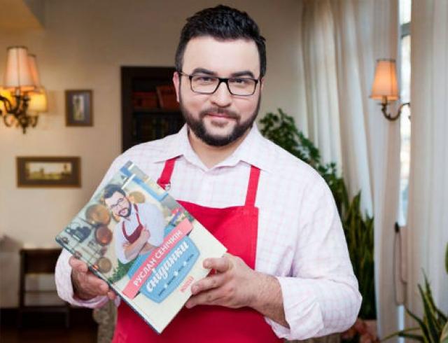 Как приготовить запеченный имбирный шоколад: рецепт Руслана Сеничкина