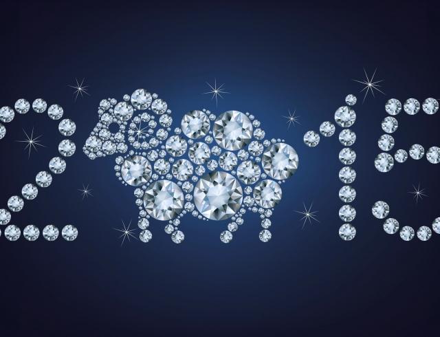 С Новым годом Козы! Смс-поздравления в стихах