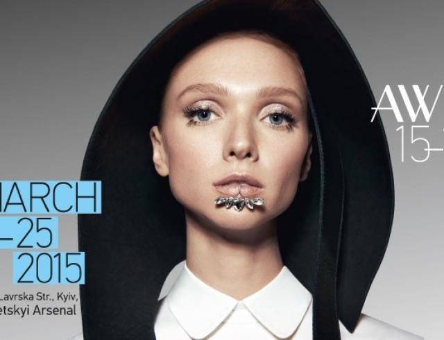 Чего ожидать от Украинской Недели Моды этой весной