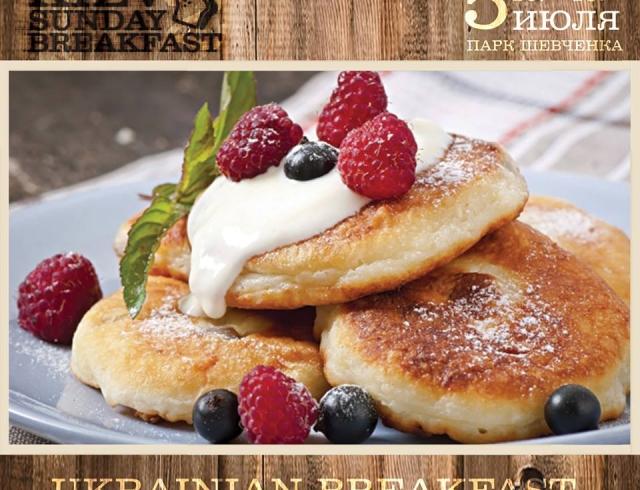 5 июля в парке Шевченко пройдет второй пикник Kiev Sunday Breakfast